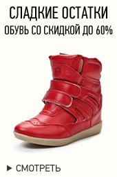 7db1c37558db Купить кроссовки adidas goodyear - распродажа одежды и обуви
